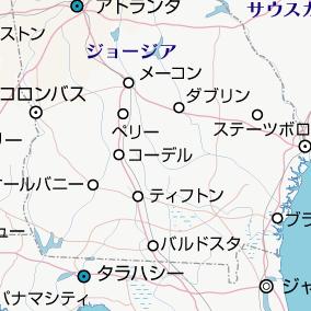 ホッジス隕石 - Sylacauga (meteorite ...